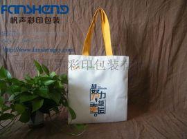 帆布手提袋 专业定做棉布袋厂家 棉布大米包装袋