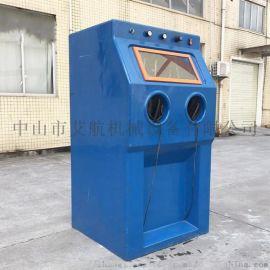 厂家供应9070W玻璃钢水喷砂机 箱式环保水喷砂机