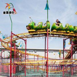 广场游乐设备青虫滑车商丘童星游乐设备厂家供应