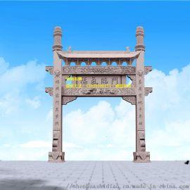 浙江温州乐清村庄石牌楼, 石牌楼, 石牌楼加工厂