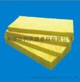 天津华利保温建材有限公司玻璃棉保温材料