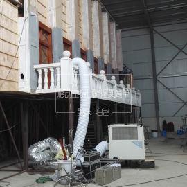 剧组拍戏降温空调_户外摄影棚空调_10匹一体式空调
