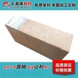郑州汇鑫隆 一级高铝砖75 质量好 价格低