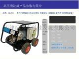高溫蒸汽清洗機 進口高壓蒸汽清洗機