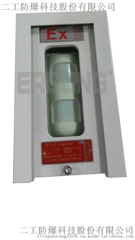 周界防范防爆红外光栅入侵探测器