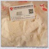 出售氯化橡膠粉 液體氯化橡膠塗料粘合劑改性劑