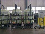 石家莊淨水設備軟化水設備