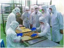 年薪45万起 诚聘出国普工技工 华人企业 包吃住