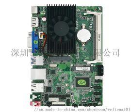 W-S35/工业平板/触控主板/自助零售