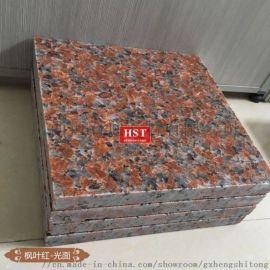 枫叶红花岗岩艳红家装地板砖 外墙干挂砖