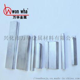 青山303不锈钢精炼炉料超声波探伤易切削扁钢