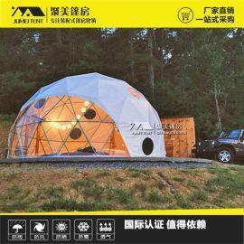 新疆球形帐篷 透明星空帐篷 活动展示球形篷房