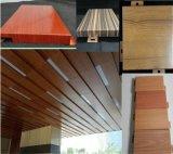 3mm木紋氟碳噴塗鋁單板大劇院裝修材料
