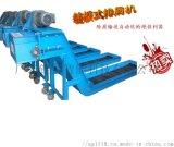 东莞链板排屑机适用于数控机床加工