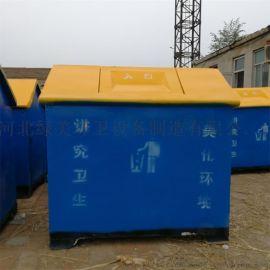 河北绿美供应街道垃圾箱 环卫垃圾桶 复合材料垃圾桶