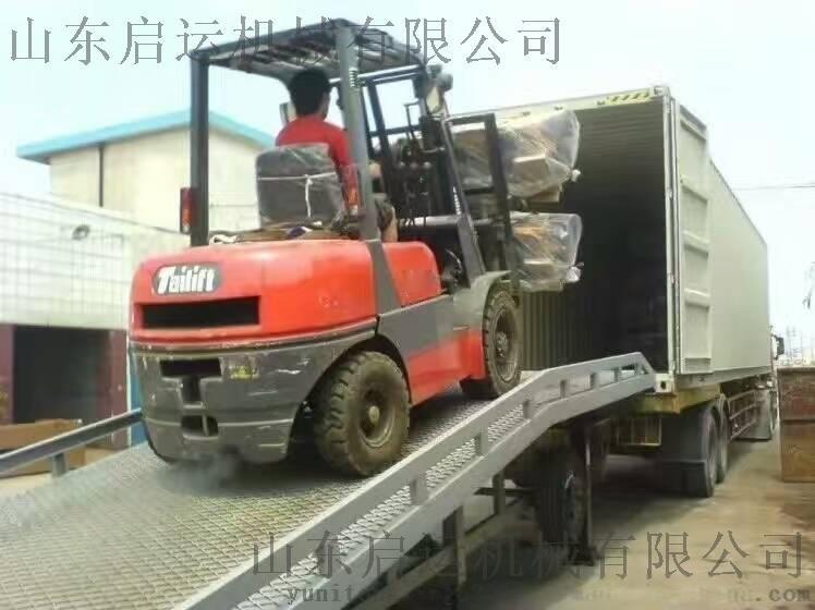 現貨移動固定式登車橋物流月臺裝卸貨平臺集裝箱電動液壓升降貨梯