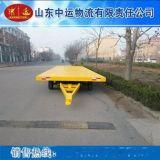 5T短途运输平板拖车 工厂平板拖车价格