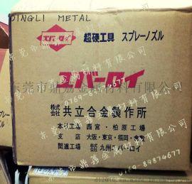 日本共立H1耐冲击钨钢板 H1耐磨损硬质合金棒材 规格齐全