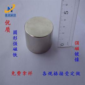 厂家  钕铁硼磁铁 圆形强磁铁 箱包皮具配件强力永磁铁