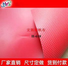 宏源顺H-618  防水篷布 质保5年!