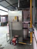 蒸汽量200kg 0.2T立式燃气蒸汽锅炉