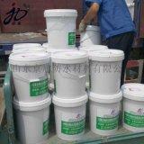室内建筑防水材料 JS聚合物水泥防水涂料