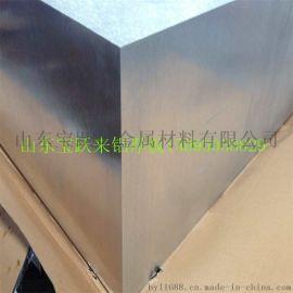 供应5083铝板现货厚度0.5-10mm  规格1250*2500铝板规格齐全