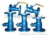 排污球阀 QJ41PPR 上海专业生产供应厂家直销