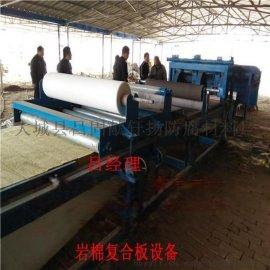 硅质聚苯板设备@水泥砂浆复合板设备报价