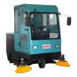 環衛街道專用威德爾駕駛式掃地機CS-2100 住宅小區用掃地機
