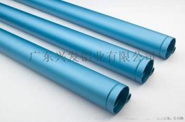 **阳极氧化工业铝型材厂家**|兴发铝业