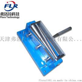 弗洛拉科技FLR-Y12眼镜镀层结合力测试仪