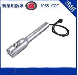 供应JW7210袖珍式防爆强光电筒,节能强光防爆电筒,防爆手电筒