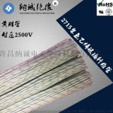 許昌納誠廠家直銷耐高溫絕緣套管玻璃纖維管玻纖管耐壓2500V黃蠟管