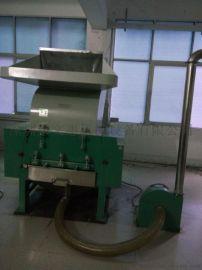 50HP带冷却水塑料碎料机 公明塑料碎料机 大型塑料碎料机