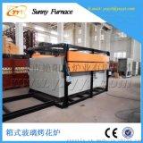 供應玻璃熱熔爐,豔陽天爐業專業生產