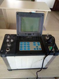 大  放便攜式顆粒物檢測儀LB-70C