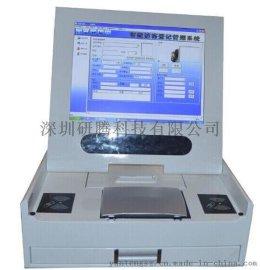 研腾YT-P1访客一体机 带屏幕智能访客证件扫描打印发放访客单管理系统
