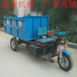 电动垃圾清运车 电动自卸三轮车 环卫车