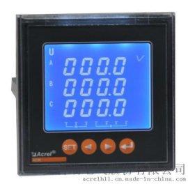 安科瑞直銷ACR120EL/K液晶顯示多功能表開關可測量開關狀態