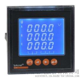 安科瑞直销ACR120EL/K液晶显示多功能表开关可测量开关状态