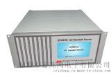 ZH3012交流标准源