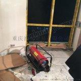 貴州遵義畢節趕水燃油熱風機 工程混凝土快速乾燥水泥養生熱風機