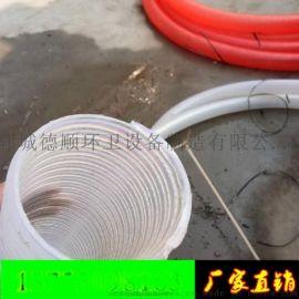 小型三轮吸粪车管子配件 3寸4寸吸污车专用软管