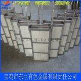 TA2鈦藍 電鍍用鈦藍 陽極鈦網籃