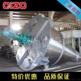 臥式混合機玻璃纖維專業製造立式雙螺旋錐形混合機