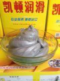 銀基螺紋防卡膏,防腐蝕潤滑脂