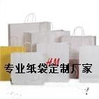 牛皮纸手提袋,手拎袋,手挽袋,服装纸袋印刷定制