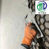 昊天研发生产的耐磨陶瓷涂料具有无以伦比的优越性