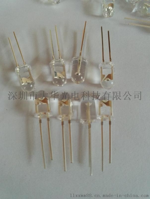 90度850NM红外线LED发射管